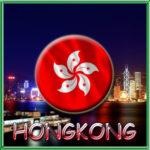 Prediksi Togel Hongkong, Prediksi Pantunagung Hongkong